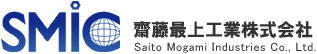 齋藤最上工業株式会社 Saito Mogami Industries Co., Ltd.